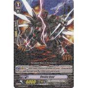 BT04/030EN Cosmo Roar Rare (R)