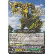 BT05/023EN Avatar of the Plains, Behemoth Rare (R)