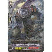 BT05/029EN Stealth Beast, Bloody Mist Rare (R)