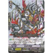 BT05/042EN Devil Child Rare (R)