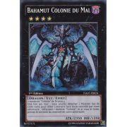 HA07-FR024 Bahamut Colonie du Mal Secret Rare