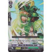 BT08/014EN Water Lily Musketeer, Ruth Double Rare (RR)