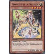 SDBE-FR015 Prophète de la Création Commune