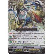 EB05/S01EN CEO Amaterasu Special Parallel (SP)