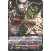 BT11/039EN Steel-blooded Eradicator, Shuki Rare (R)