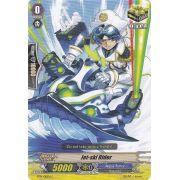 BT11/100EN Jet-ski Rider Commune (C)