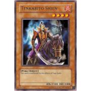 DR04-EN137 Tenkabito Shien Rare
