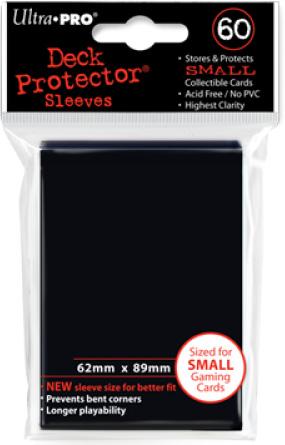 60 protèges cartes noir