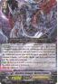 Illusionary Revenger, Mordred Phantom