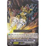 TD12/008EN Dimensional Robo, Daidriller Commune (C)