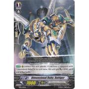 TD12/010EN Dimensional Robo, Daitiger Commune (C)