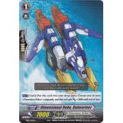 TD12/012EN Dimensional Robo, Daimariner Commune (C)