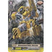 TD12/015EN Dimensional Robo, Daicrane Commune (C)