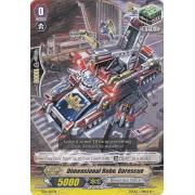 TD12/017EN Dimensional Robo, Gorescue Commune (C)