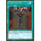 PGLD-EN067 Mind Control Gold Rare