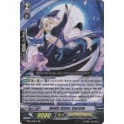 EB07/005EN Battle Sister, Cocotte Double Rare (RR)