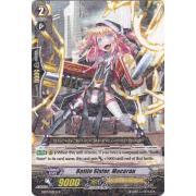 EB07/012EN Battle Sister, Macaron Rare (R)