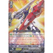 BT13/029EN Dimensional Robo, Daiheart Rare (R)