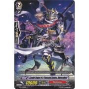BT13/049EN Stealth Rogue of a Thousand Blades, Oborozakura Commune (C)