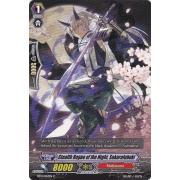 BT13/052EN Stealth Rogue of the Night, Sakurafubuki Commune (C)