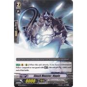 BT13/071EN Shock Monster, Vipple Commune (C)