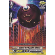 BT13/075EN Demon-eye Monster, Gorgon Commune (C)