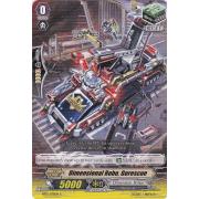 BT13/078EN Dimensional Robo, Gorescue Commune (C)