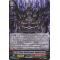 BT13/S02EN Shura Stealth Dragon, Kujikiricongo Special Parallel (SP)