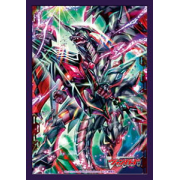 Protèges cartes Cardfight Vanguard Vol.124 Revenger Phantom Blaster Abyss
