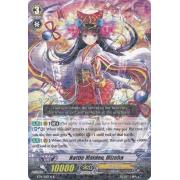 BT14/027EN Battle Maiden, Mizuha Rare (R)