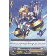 PR/0070EN Shield Knight of the Clouds Commune (C)