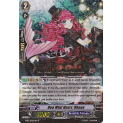 EB10/S05EN-B Duo Mini Heart, Rhone Special Parallel (SP)