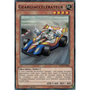 SDGR-FR006 Geargiaccélérateur Commune