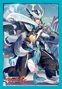 Protèges cartes Cardfight Vanguard G Vol.136 Blue Sky Knight Altmile
