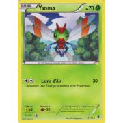 XY4_3/119 Yanma Commune