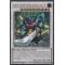 SECE-FR048 Seigneur de Guerre Susanowo Samouraï Supralourd Ultimate Rare