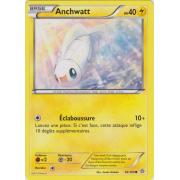 XY5_62/160 Anchwatt Commune