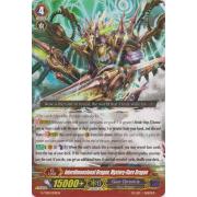 G-TD01/001EN Interdimensional Dragon, Mystery-flare Dragon Commune (C)