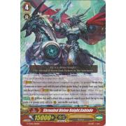 G-TD02/001EN Shrouded Divine Knight, Gablade Commune (C)
