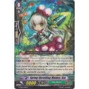 G-TD03/014EN Spring-Heralding Maiden, Ozu Commune (C)