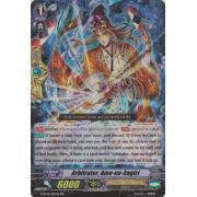 G-BT01/013EN Arbitrator, Ame-no-Sagiri Double Rare (RR)