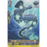 G-TD04/017EN Keen Eyed Seahorse Soldier Commune (C)