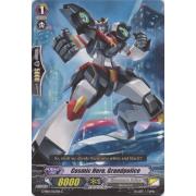 G-EB01/022EN Cosmic Hero, Grandpolice Commune (C)