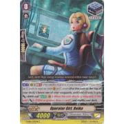 G-EB01/035EN Operator Girl, Reika Commune (C)