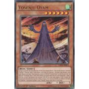 CROS-FR019 Yosenju Oyam Rare
