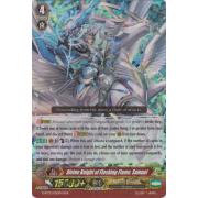 G-BT02/002EN Divine Knight of Flashing Flame, Samuel Triple Rare (RRR)
