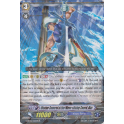 G-BT02/029EN Marine General of the Wave-slicing Sword, Max Rare (R)