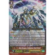 G-FC01/001EN Holy Dragon, Religious Soul Saver Generation Rare (GR)