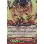 G-FC01/035EN Avatar of Heroic Spirits, Vishnu Double Rare (RR)