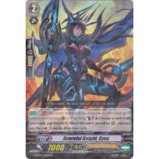 G-BT03/024EN Scornful Knight, Gyva Rare (R)